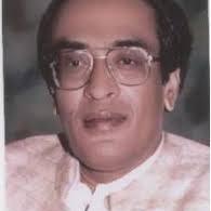 Syed Muzafar Hussain Shah Complete Information