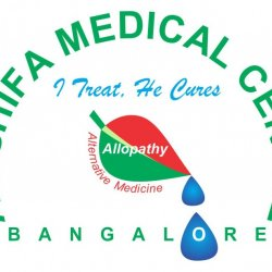 AL-Shifa Medical Services logo