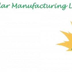 Pak Solar Manufacturing Ltd Logo