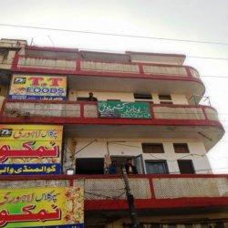 United Kashmir Building