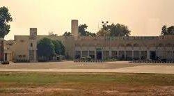 Muhammad Bin Qasim Park 2