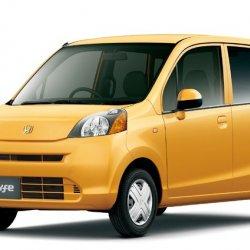 Honda Life 2017-orange