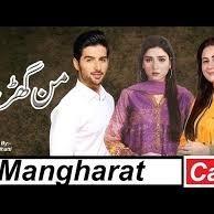 Mangharat 4