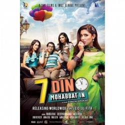 7 Din Mohabbat In 001