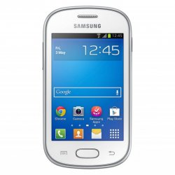 Samsung galaxy fame lite price in pakistan