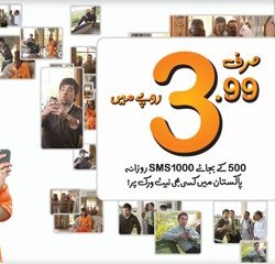 Ufone-Daily-SMS-Package