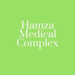 Hamza Medical Complex - Logo