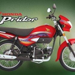 Honda Pridor 100 2018 - Price, Features and Reviews