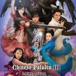 Chinese Paladin III
