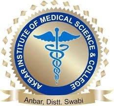 Akber Medical Centre Logo