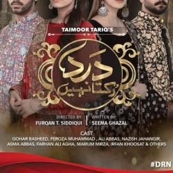 Dard Rukta Nahi- Full Drama Information