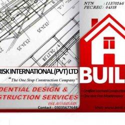 Brisk International (Pvt) Ltd. Logo