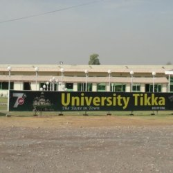 University Tikka Front View