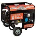 pel-portable-pg-1300-p-1-1kva Pel Portable PG 1300 P 1.1KVA Petrol (Stand by)-petrol-stand-by_2378.jpg