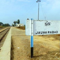 Jauharabad Railway Station - Complete Information