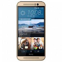 HTC One M9s Logo