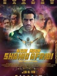 Main Hoon Shahid Afridi 12