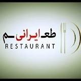 Taam-E-Irani Logo