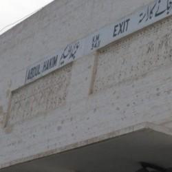 Abdul Hakim Railway Station - Complete Information