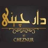 Daar Cheeni Logo
