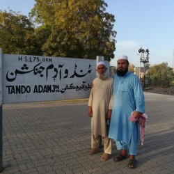 Tando Adam Junction Railway Station - Complete Information