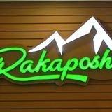 Rakaposhi