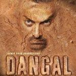 Dangal Logo 2