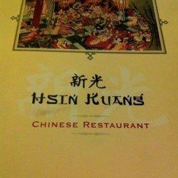 Hsin Kuang Chinese Logo