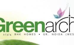 Green Arch Logo