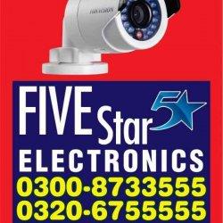 Five Star Electronics Plus Logo