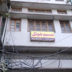 Naseem-Hotel Building