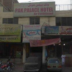 Pak Palace Outdoor Look