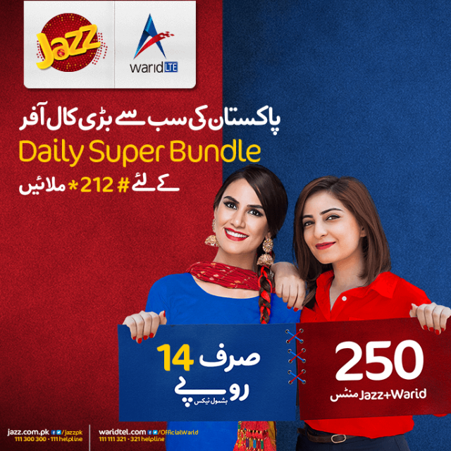 Daily Super Bundle