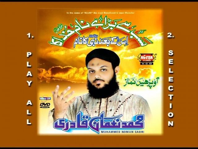 Muhammed Noman Qadri