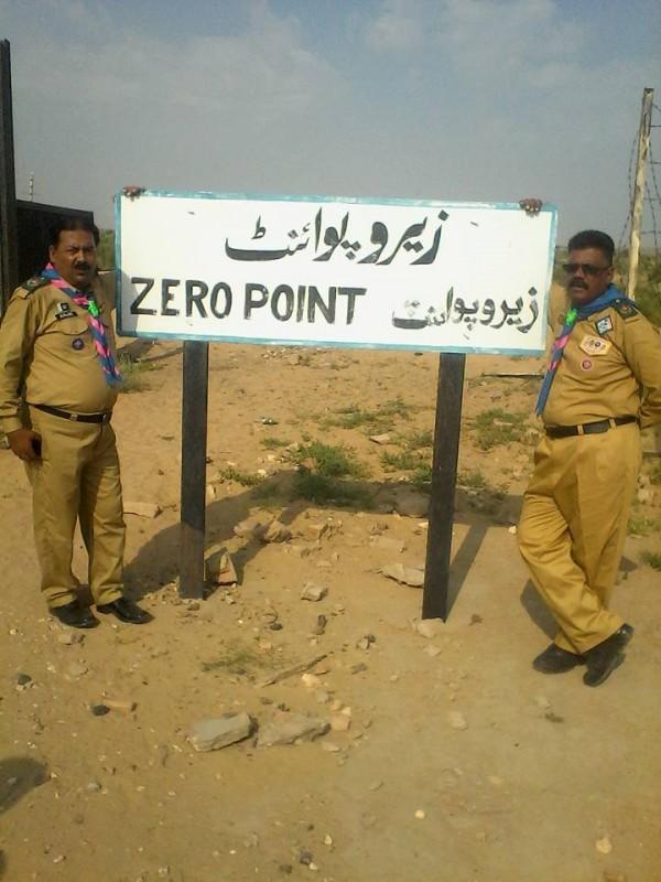 Zero Point Railway Station