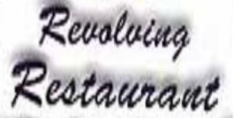 The Revolving