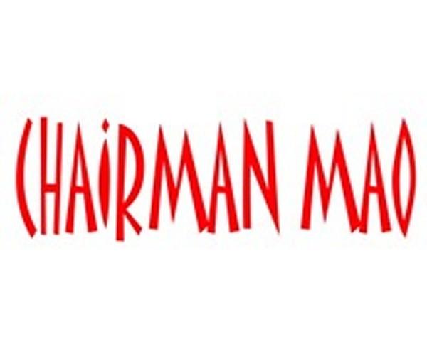Chairman Mao, DHA Phase 6