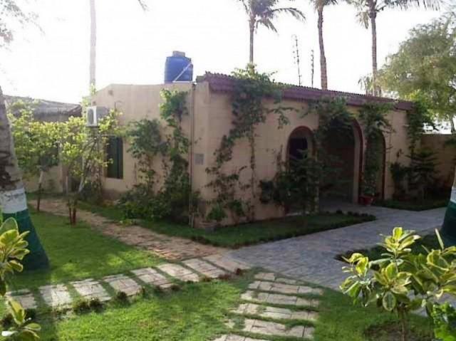 Coco Classic Farm House