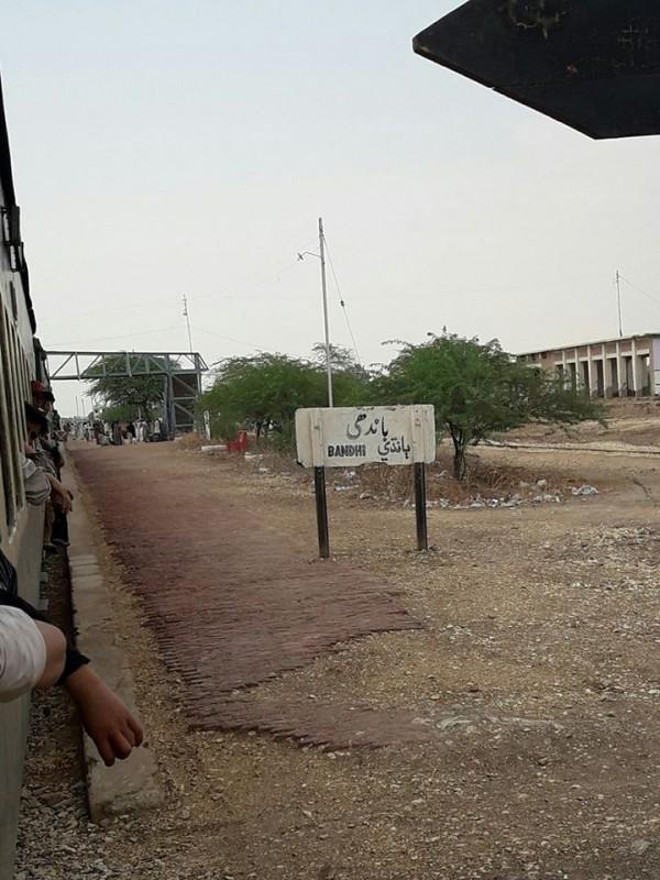 Bandhi Railway Station