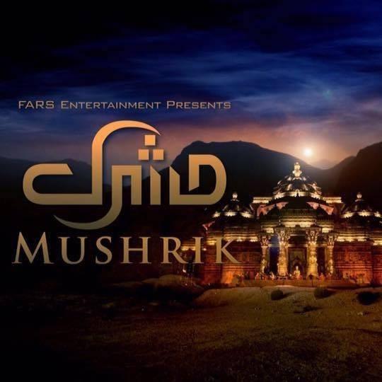 Mushriq