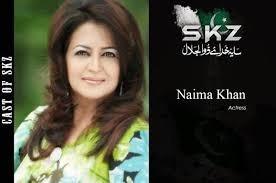 Naima Khan