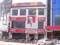 KFC, D Ground