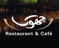 Jhok Cafe