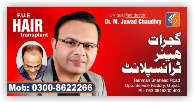 Gujrat Hair Transplant & Laser Surgery