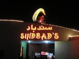 Sindbad Wonderland