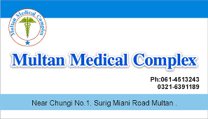 Multan Medical Complex