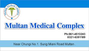 Multan Medical Complex