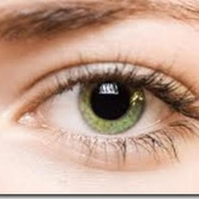 Punjab Eye Hospital