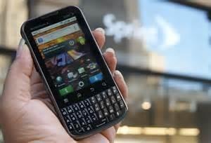 Motorola XPRT MB612
