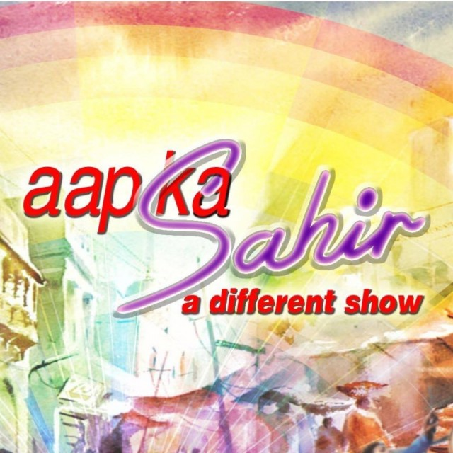 Aap Ka Sahir